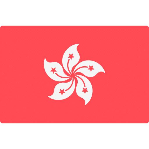 ประเทศฮ่องกง / Hong Kong