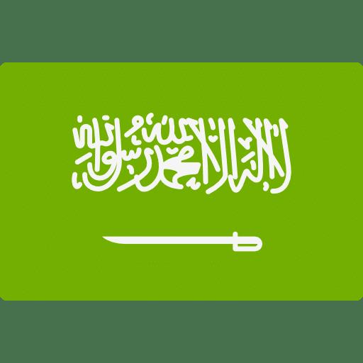 ประเทศซาอุดิอาระเบีย / Saudi Arabia